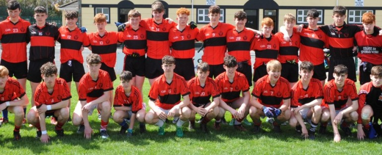 C.S.N.-  U16.5 Munster Football Champions